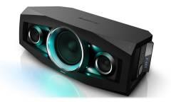 Беспроводные аудиосистемы