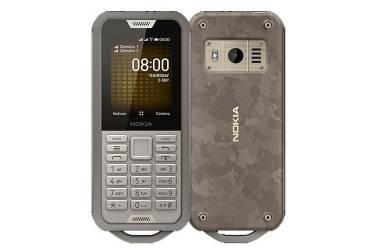 Мобильный телефон Nokia 800 DS TA-1186 Sand/песочный IP67