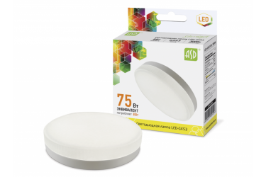 Лампа светодиодная ASD LED-GX53-standard 8Вт 160-260В 3000К 720Лм