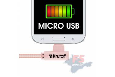 Кабель USB Krutoff micro U3-100m Cloth (1m) розовый