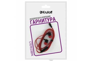 Наушники Krutoff HF-J69 внутриканальные с микрофоном красные
