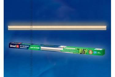 Светильник светодиодный Uniel ULI-P10-10W/SPFR IP40 SILVER для роста растений