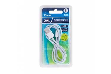 Кабель GAL iPhone 5/6 1m  белый (Синяя упаковка)