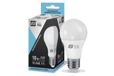 Лампа светодиодная ASD низковольтная LED-MO-24/48V-PRO 10Вт 24-48В Е27 4000К 800Лм
