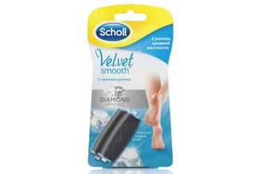 Насадка Scholl 3018018 для электрической пилки (упак.:3шт)