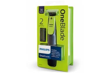 Триммер Philips OneBlade QP2510/11 черный/салатовый (насадок в компл:2шт)