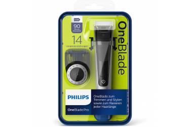 Триммер Philips OneBlade QP6520/20 серебристый/черный (насадок в компл:1шт)