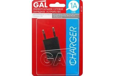 Зарядное устройство сетевое Gal USB 1А UC-1109