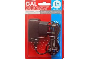 Зарядное устройство сетевое Gal microUSB 1А UC-1129M