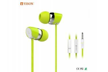 Наушники Yison Celebrat S20 внутриканальные с микрофоном зеленые