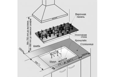 Газовая варочная поверхность Gefest ПВГ 2150-01 К92 белый