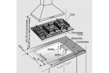 Газовая варочная поверхность Gefest СГ СН 2340 черный
