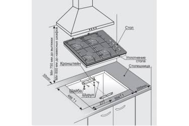 Газовая варочная поверхность Gefest СГ СВН 2230 К47 коричневый