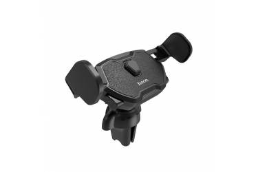Автодержатель Hoco CA39 Triumph air outlet semi-automatic black