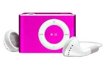 Портативный цифровой плеер Perfeo Music Clip Titanium 4 Gb розовый