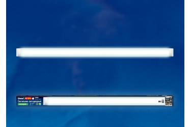 Светильник светодиодный накладной Uniel ULO-CL120-40W/NW SILVER
