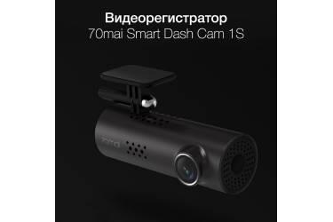 Видеорегистратор Xiaomi 70 Mai Smart Dash Cam 1S (1080p, черный) (Midrive D06) (EU)