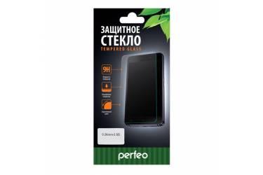 Защитное стекло Perfeo 0.26мм 3D Samsung Galaxy S7 золотой