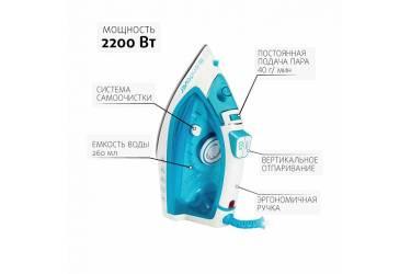 Утюг Endever Delta 201 белый/голубой 2200Вт керамика