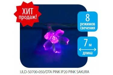 Гирлянда светодиодная с контроллером Uniel ULD-S0700-050/DTA PINK IP20 «Сакура розовая»