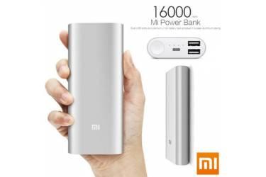 Внешний аккумулятор Xiaomi Powerbank 16000 mAh Серебристый