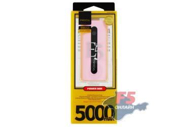 Внешний аккумулятор Proda E5 PPL-15 5000mAh (pink)