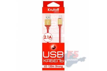 Кабель USB Krutoff micro U2-120m Strong (1,2m) красный