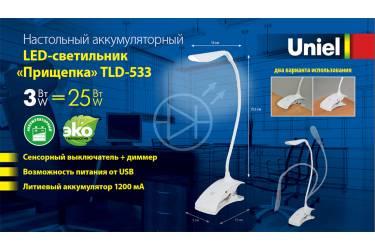 Светильник настольный Uniel LED TLD-533 White/LED/250Lm/5500K/Dimmer 3Вт белый ВСТР АККУМУЛЯТОР