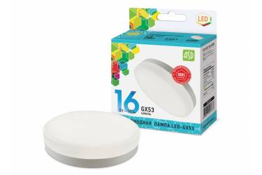 Лампа светодиодная ASD LED-GX53-std 16Вт 230В 4000К 1440Лм