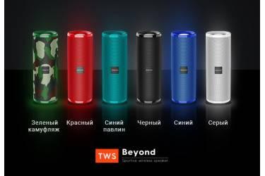 Беспроводная (bluetooth) акустика Borofone BR1 Beyond sportive wireless speaker Red