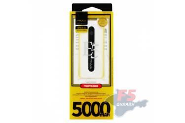 Внешний аккумулятор Proda E5 PPL-15 5000mAh (white)