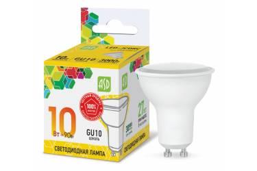 Лампа светодиодная ASD LED-JCDRC-std 10Вт 230В GU10 3000К 900Лм