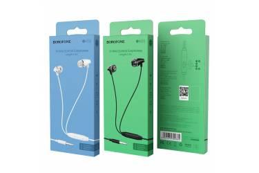 Наушники Borofone BM25 Sound edge universal earphones with mic Black