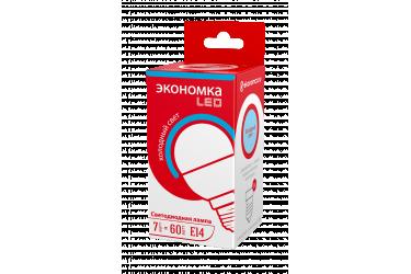 Лампа светодиодная ЭКО_Экономка _GL45 (P45)_7W/6500K_ E14 _ШАР