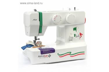 Швейная машина Astralux M20 белый (кол-во швейных операций -10)