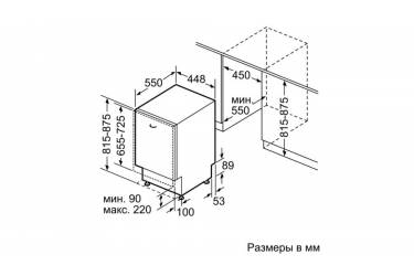 Посудомоечная машина Bosch ActiveWater SPV25CX01R (встраиваемая; 45см)