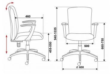 Кресло Бюрократ CH-470AXSN/Grey серый 26-25