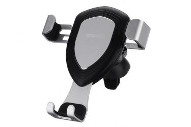 Автодержатель Xiaomi Coowoo Gravity Induction Car Phone Holder T100 (SKU3011018) Silver
