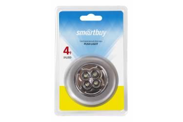 Фонарь SmartBuy Push Light светодиодный 4 Led серебристый