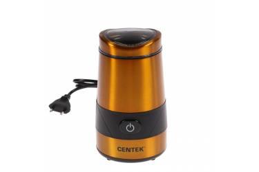 Кофемолка Centek CT-1355 (ЗОЛОТО) 250Вт, 70г, лаковое покрытие, высокоэффективный нож, защитная блок