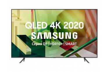 """Телевизор Samsung 65"""" QE65Q70TAUXRU"""