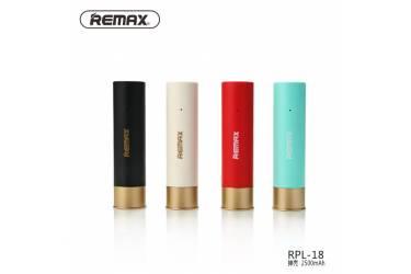 Внешний аккумулятор Remax Shell RPL-18 2500 mAh (белый)
