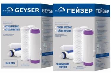 Роутер беспроводной Netis N1 AC1200 10/100/1000BASE-TX/4G ready (плохая упаковка)