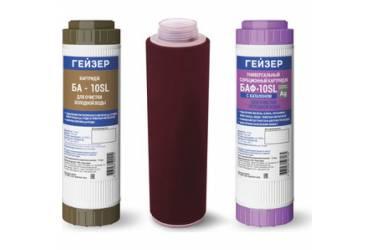 Комплект картриджей Гейзер К-3 для проточных фильтров (упак.:3шт)