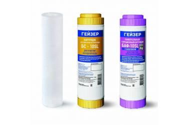 Комплект картриджей Гейзер С-2 для проточных фильтров (упак.:3шт) (плохая упаковка)