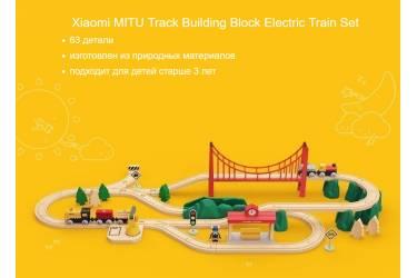 Игрушка Детская железная дорога Xiaomi Mitu Track Building Block Electric Train Set