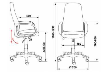 Кресло руководителя Бюрократ CH-808AXSN/Bl&Blue черный/синий 12-191