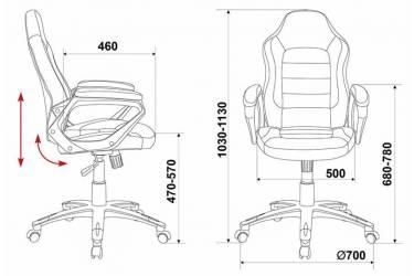 Кресло руководителя Бюрократ CH-825S/Black+Bl вставки синий сиденье черный искусственная кожа (пластик серебро)