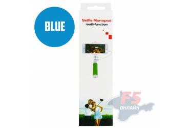 Монопод для селфи 2G (голубой)