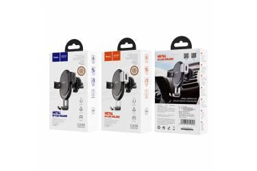 Автодержатель Hoco CA56 Metal armour air outlet gravity car holder (Black)